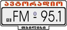 Avto Radio 95.1
