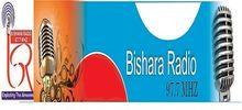 Bishara Radio