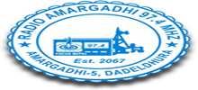 راديو Amargadhi 97.4