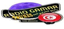 Гамар Tunes Радио