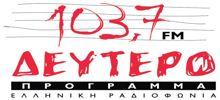 103.7 FM Deftero