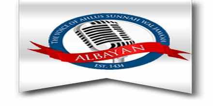 Albayan Radio Australia