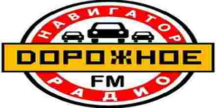 Dorozhnoe Radio