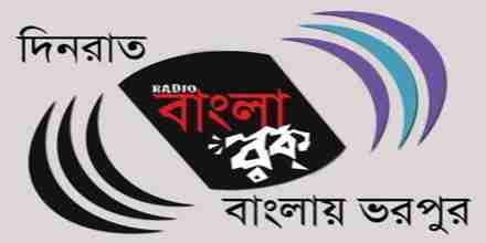 Radio Bangla Rock