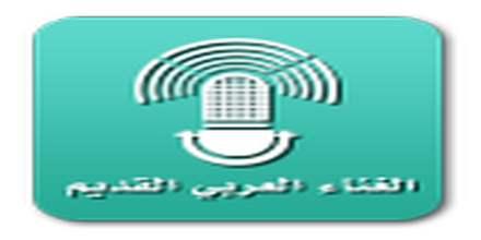 Kuwait Radio Classical