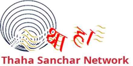 Radio Thaha Sanchar