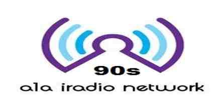 A1A 90s Hits