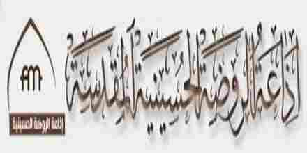 Imamhussain FM