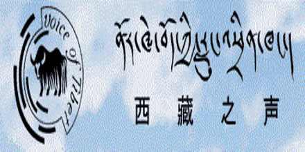 Voice of Tibet