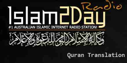 الإسلام 2 Day Quran Translation