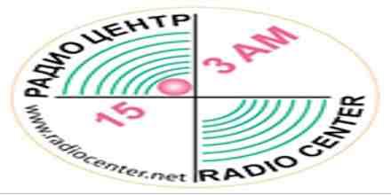 Radio Centre Gliwice