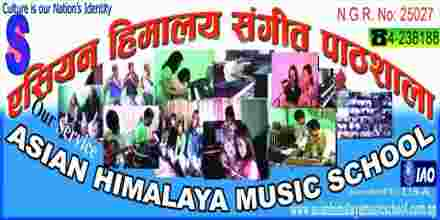 Asian Himalaya Music School