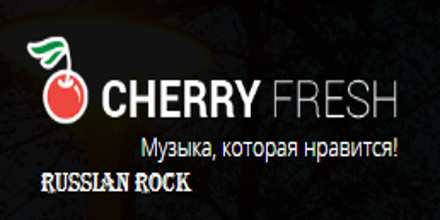 Cherry Fresh Russian Rock