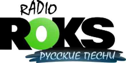 Radio Roks Russian Songs