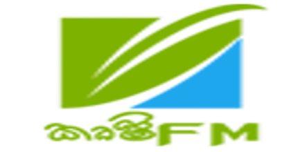 Krushi FM