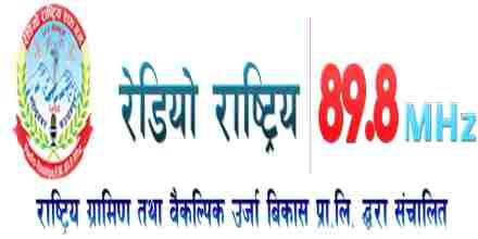 Radio Rastriya