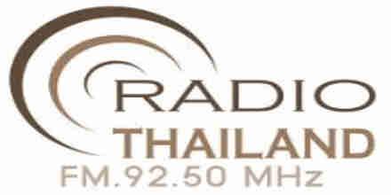 FM- 92.50 МГц