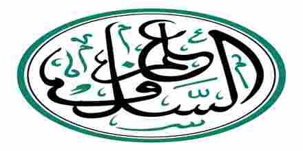 Ilmus Salaf