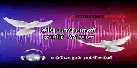 Theophony Tamil Isai