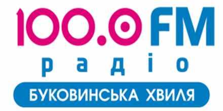 Buk Wave 100.0 FM