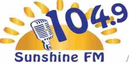 أشعة الشمس FM 104.9