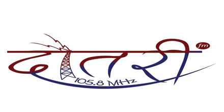 Dautari FM