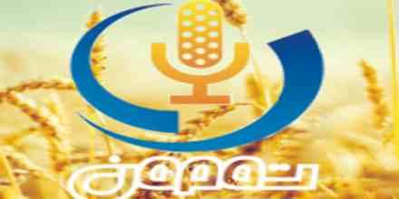 Radio Taman