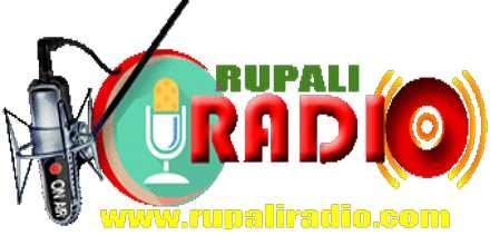 Rupali Radio