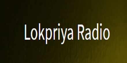 Lokpriya Radio