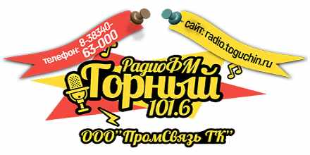 Radio Toguchin 101.6