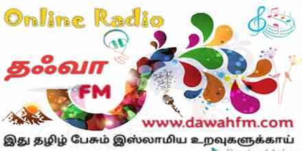 Dawah FM