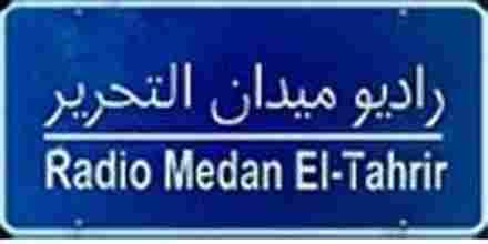 Radio Medan El Tahrir