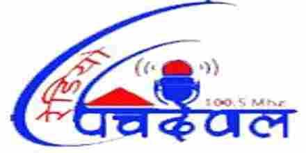 Radio Panchadewal