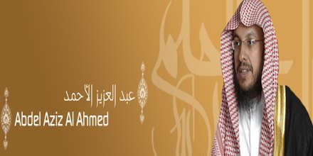 Abdul Aziz Al-Ahmad
