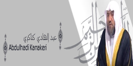 Abdulhadi Kanakeri