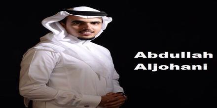 Abdullah Aljohani