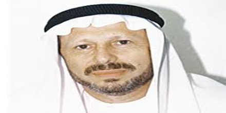 Ahmad Khader Al Tarabulsi