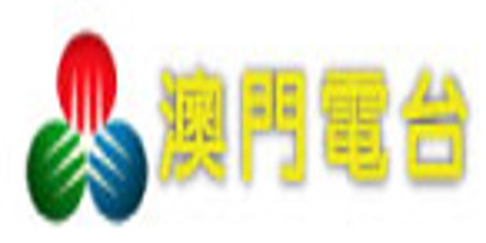 Radio Macau FM 100.7