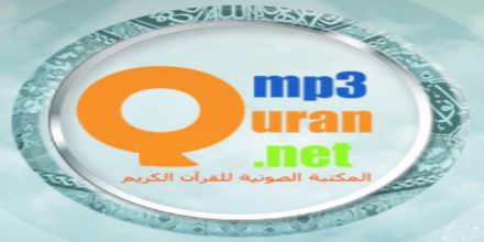 Surah Al-Baqarah-Many Reciters