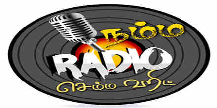 Namma Radio HD