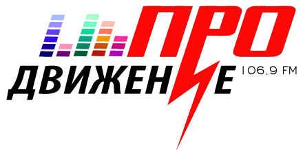Radio Pro Dvizhenie