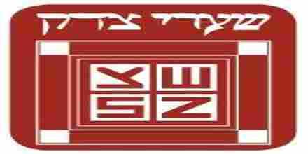 Shaarey Zedek Synagogue