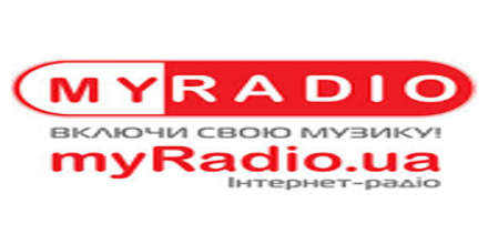 My Radio Russian Lyrics