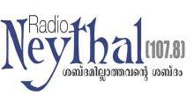 Radio Neythal FM