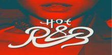 Hot R n B