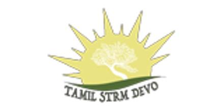 Tamil Strm Devo
