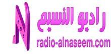 Radio-Alnaseem