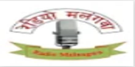 Radio Malangwa 95.6