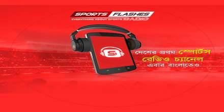 Sportsflashes Bangla Radio