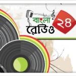 Bangla Radio 24